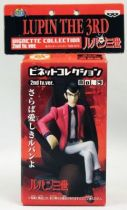 Lupin The 3rd - Banpresto Vignette Collection n°09