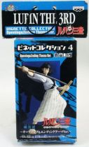 Lupin The 3rd - Banpresto Vignette Collection n°19