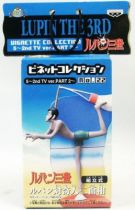 Lupin The 3rd - Banpresto Vignette Collection n°22