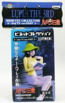 Lupin The 3rd - Banpresto Vignette Collection n°23