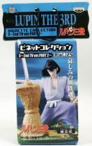 Lupin The 3rd - Banpresto Vignette Collection n°25