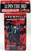 Lupin The 3rd (Edgar) - Banpresto Vignette Collection n°17