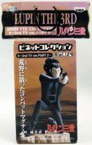 Lupin The 3rd (Edgar) - Banpresto Vignette Collection n°24