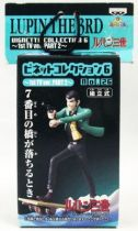 Lupin The 3rd (Edgar) - Banpresto Vignette Collection n°26