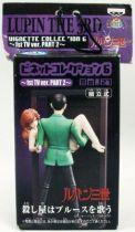 Lupin The 3rd (Edgar) - Banpresto Vignette Collection n°27