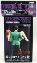 Lupin The 3rd (Edgar) - Banpresto Vignette Collection n°27
