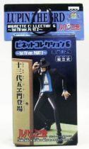 Lupin The 3rd (Edgar) - Banpresto Vignette Collection n°29