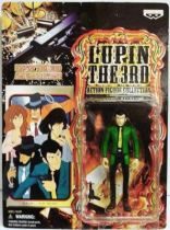 Lupin the 3rd figure - Banpresto (Mint on Card)