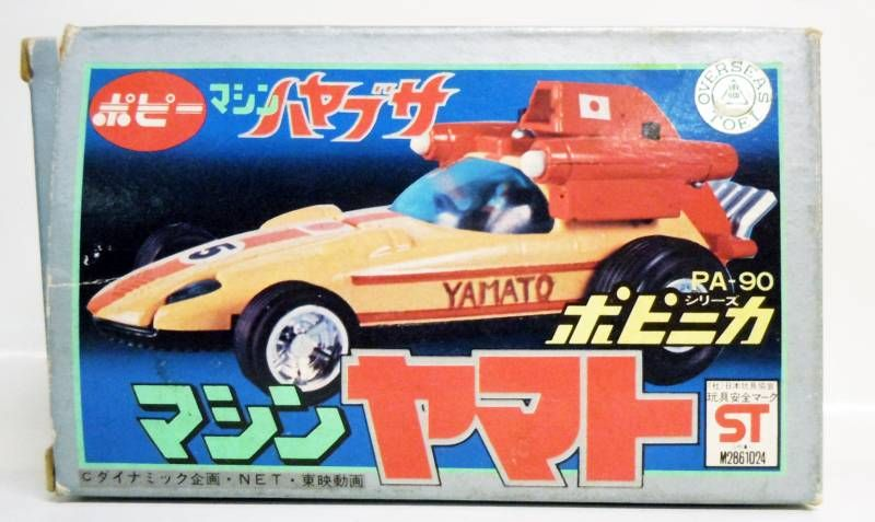 Machine Hayabusa - Popy - Yamato (Mint in Box)
