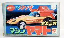 Machine Hayabusa - Popy - Yamato (Mint in Box)