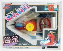 Machine Hiryu - Die-cast Vehicles Takatoku - Hibari