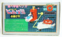 Machine Hiryu - Die-cast Vehicles Takatoku - Hibari