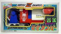 Machine Hiryu - Die-cast Vehicles Takatoku - Hiryu Danper