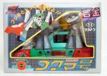 Machine Hiryu - Die-cast Vehicles Takatoku - Koguma