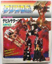 Machine Robo - Bandai - Puzzler Fiends Set - Devil Satan