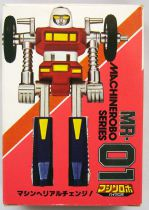 Machine Robo - MR-01 Bike Robo