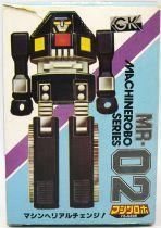 Machine Robo - MR-02 Battle Robo