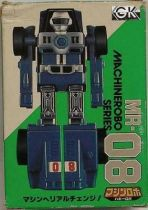 Machine Robo - MR-08 Buggy