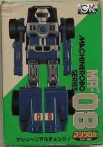 Machine Robo - MR-08 Buggy