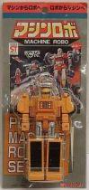Machine Robo - MR-09 Dump