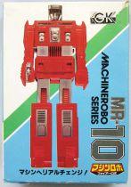 Machine Robo - MR-10 Fire Robo