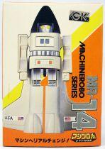 Machine Robo - MR-14 Shuttle Robo