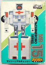 Machine Robo - MR-15 Rescue Robo