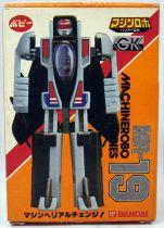 Machine Robo - MR-19 Harrier Robo