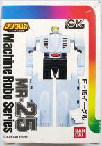 Machine Robo - MR-25 F-15 Eagle
