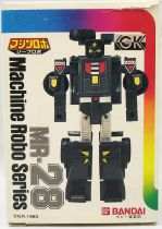 Machine Robo - MR-28 Jeep Robo