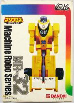 Machine Robo - MR-32 F-1 Robo