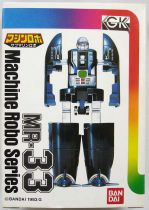 Machine Robo - MR-33 Submarine Robo