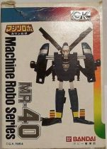 Machine Robo - MR-40 Navy