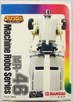 Machine Robo - MR-46 Limousine Robo