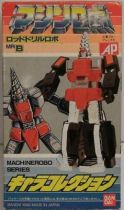Machine Robo - MR B - Road Drill Robot