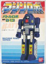 Machine Robo - MR B-13 Battle Robo