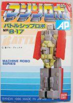 Machine Robo - MR B-17 Battleship Robo