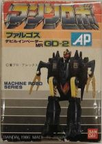 Machine Robo - MR GD-2 Falgos