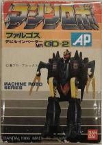 Machine Robo - MR GD-2 Falgos