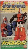 Machine Robo - MR J - Blue Jet Robo