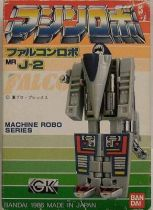 Machine Robo - MR J-2 Falcon