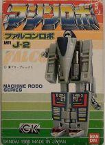 Machine Robo - MR J-2 Falcon