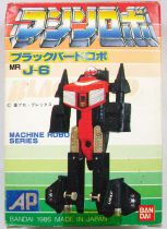 Machine Robo - MR J-6 Blackbird Robo