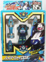 Machine Robo Rescue - MRR-05 Hyper Gyro Robo