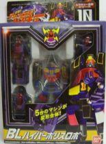 Machine Robo Rescue - MRR-10 BL Hyper Police Robo