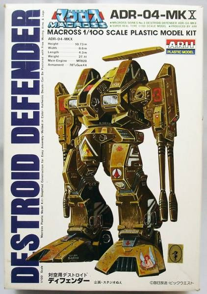 Macross - ARII - Destroid Defender ADR-04-MKX 1/100 Scale Model Kit