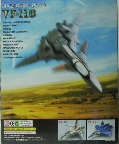 Macross Plus -  VF-11B Variable Fighter - Yamato