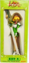 Magic Knight Rayearth - Fuu Hououjin - Figurine 1:5ème Hobby Tsukuda