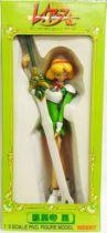 Magic Knight Rayearth - Fuu Hououjin - Figurine 1:5ème Hobby Tsukuda
