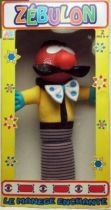 Magic Roundabout - ABToys Plush - Night Light Zebedee (Mint in Box )